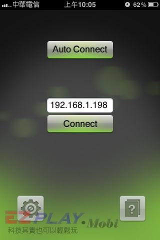 用 iPhone 當無線鍵盤滑鼠,讓你躺著也能打電腦5