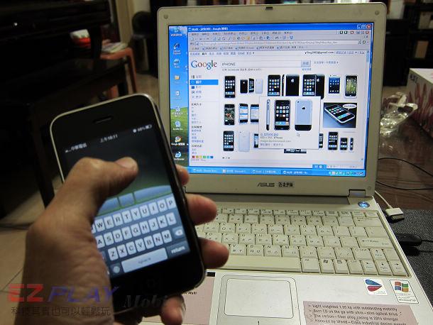 用 iPhone 當無線鍵盤滑鼠,讓你躺著也能打電腦7
