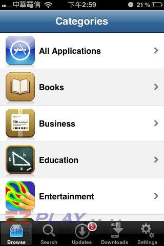 Installous 免費讓您的 iPhone 脫胎換骨3