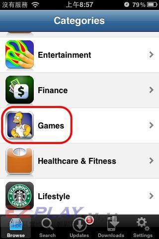 Installous 免費讓您的 iPhone 脫胎換骨4