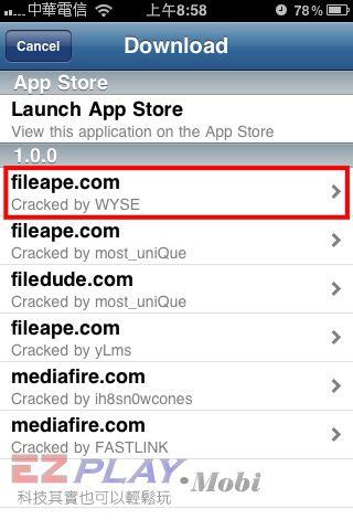 Installous 免費讓您的 iPhone 脫胎換骨7