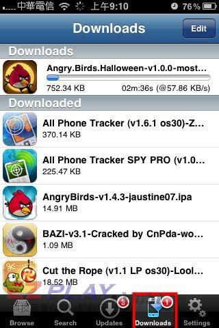 Installous 免費讓您的 iPhone 脫胎換骨11
