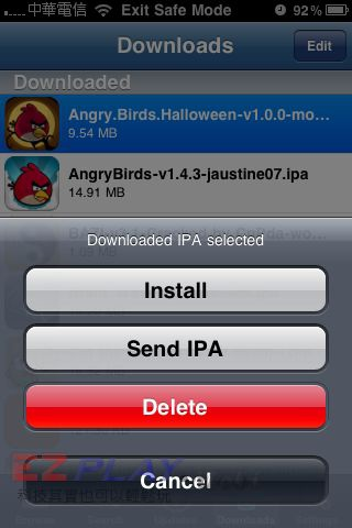 Installous 免費讓您的 iPhone 脫胎換骨13