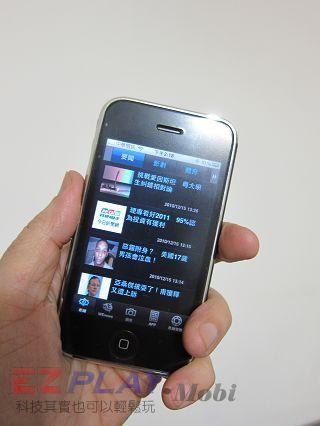 進階設定快捷‧打造一台個人習慣化的 iphone9