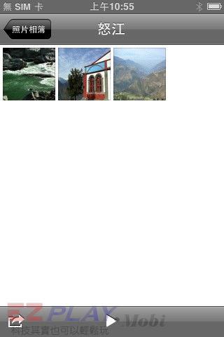 多到像一座山的照片要如何處理 iphone照片分類11