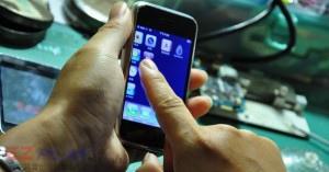 iphone初學者入門的十大經典必會操作1