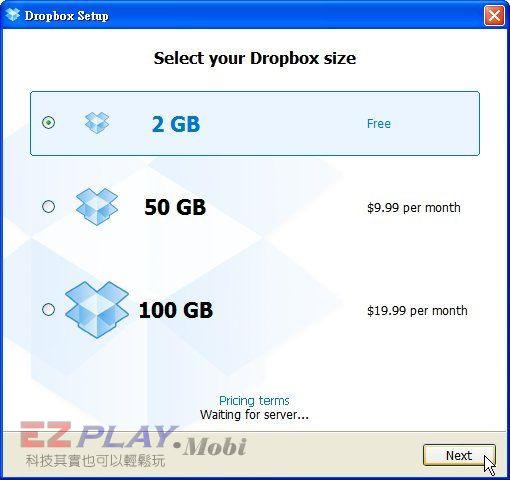 Dropbox 給您好用的跨平台雲端資料夾6
