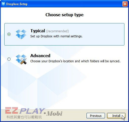 Dropbox 給您好用的跨平台雲端資料夾7