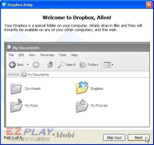 Dropbox 給您好用的跨平台雲端資料夾8