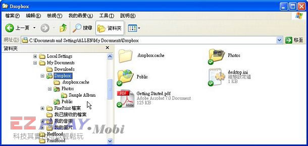 Dropbox 給您好用的跨平台雲端資料夾14