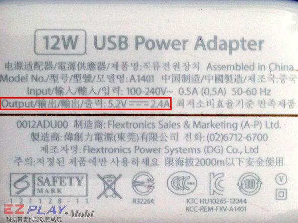 Iphone拿平板的充電器,充電會比較快嗎3