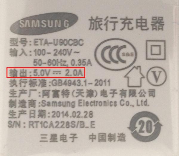 Iphone拿平板的充電器,充電會比較快嗎4
