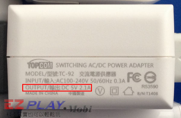 Iphone拿平板的充電器,充電會比較快嗎5