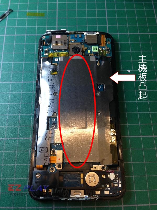 小心~您的手機住著一隻河豚!!!3