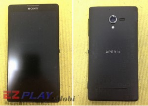 Sony Xperia ZL 脫離尿袋,自在生活1