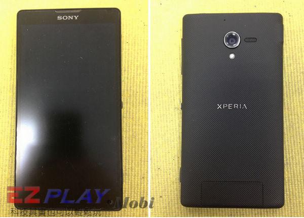 Sony Xperia ZL 脫離尿袋,自在生活2