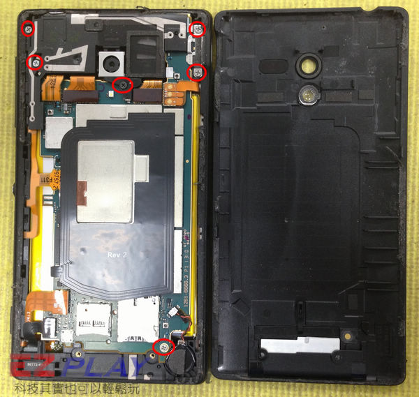 Sony Xperia ZL 脫離尿袋,自在生活4