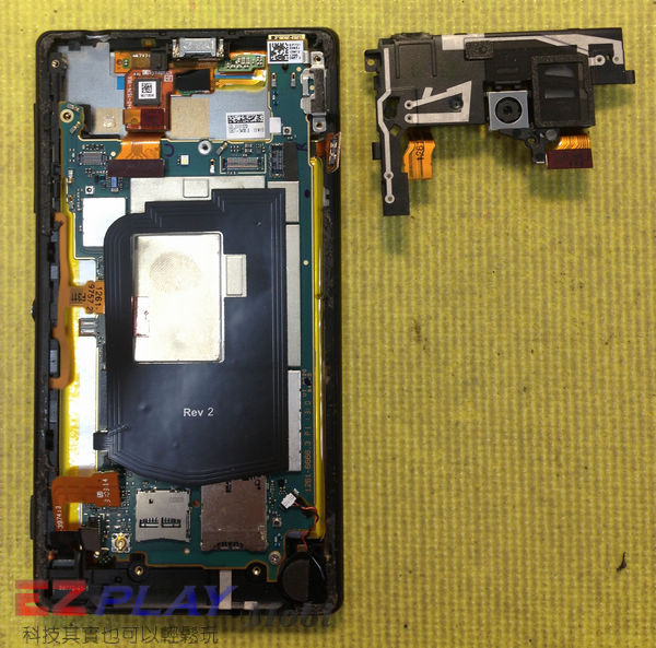 Sony Xperia ZL 脫離尿袋,自在生活5