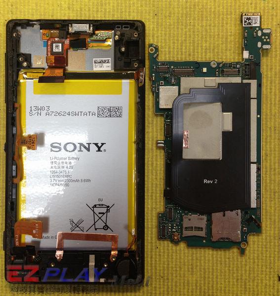 Sony Xperia ZL 脫離尿袋,自在生活6