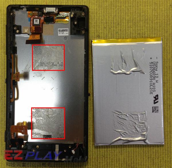 Sony Xperia ZL 脫離尿袋,自在生活7