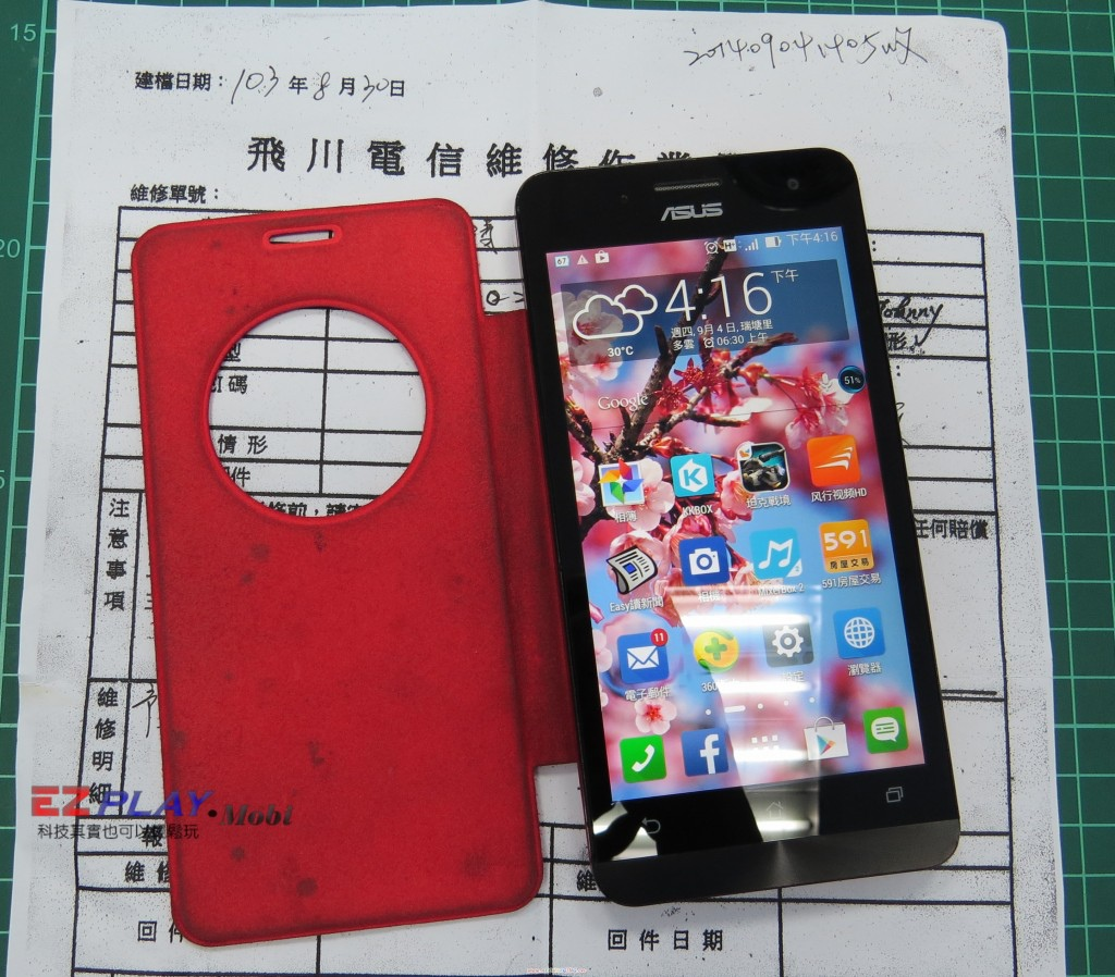 華碩Zenfone5面板拆裝記10