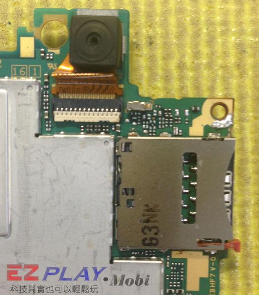 Sony Xperia Z1 手機無訊號維修紀錄7