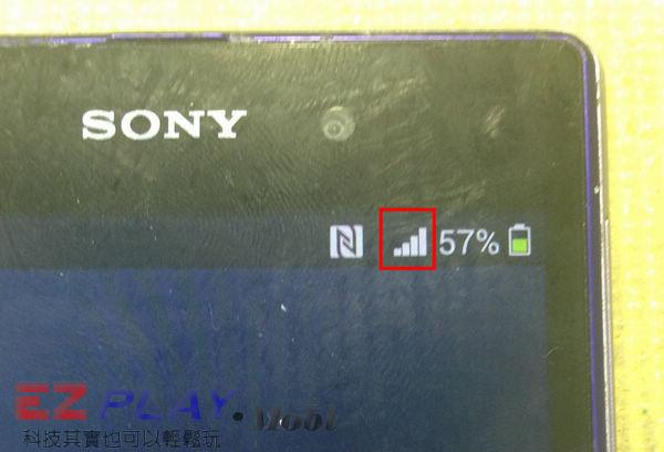 Sony Xperia Z1 手機無訊號維修紀錄10