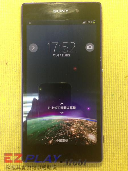 Sony Xperia Z1 手機無訊號維修紀錄11