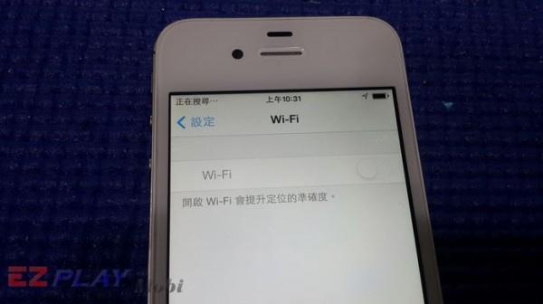 iphone 4s wi-fi反白打不開搜尋不到熱點解析維修店家的真相3