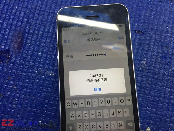 天呀連iphone5的wifi也打不開難道是apple品牌下的專利3
