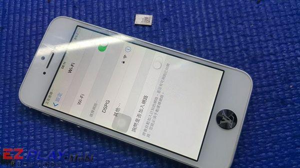 天呀連iphone5的wifi也打不開難道是apple品牌下的專利9
