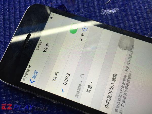 天呀連iphone5的wifi也打不開難道是apple品牌下的專利10