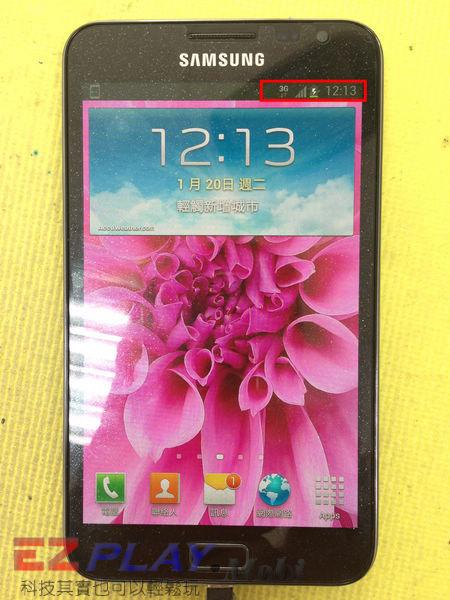Samsung Note N7000 SIM卡座損壞更換實錄13