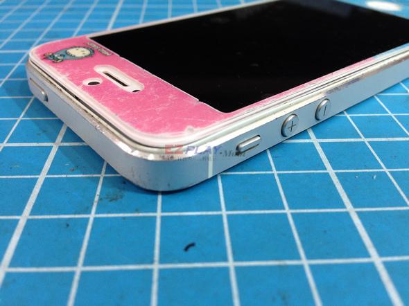 Iphone 電池異常耗電3