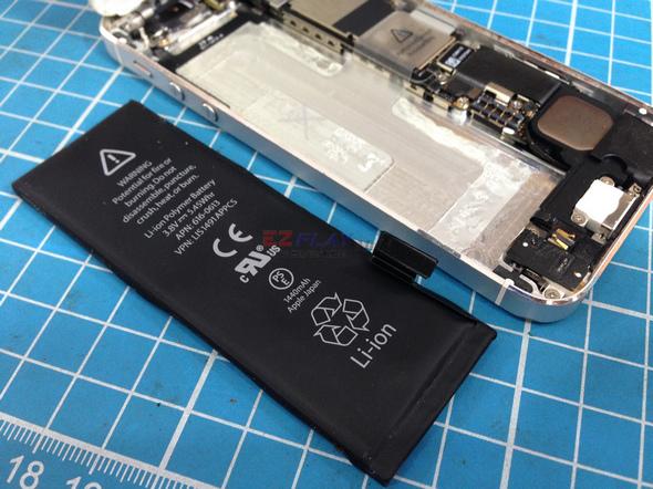 Iphone 電池異常耗電7