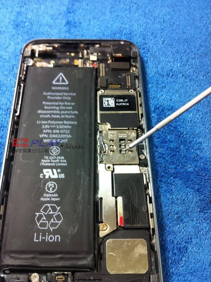 絕命終結站iPhone 5s泡水驚魂記3