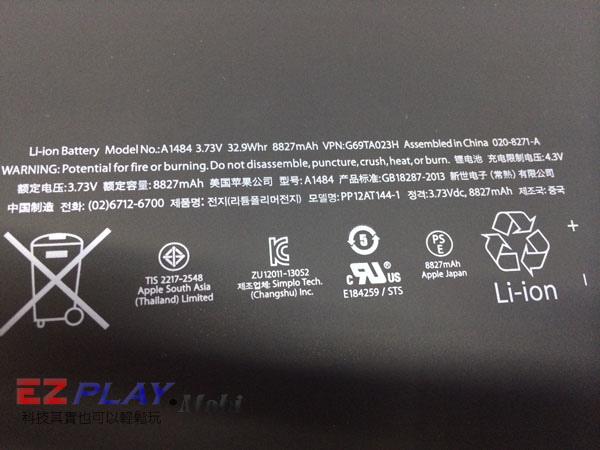 搶先報!!Ipad Air 2 螢幕破碎維修7