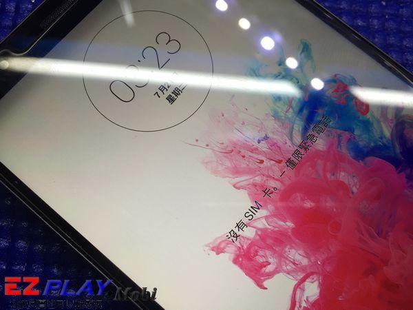 LG G3更換SIM卡座人客啊別再硬拉喔2