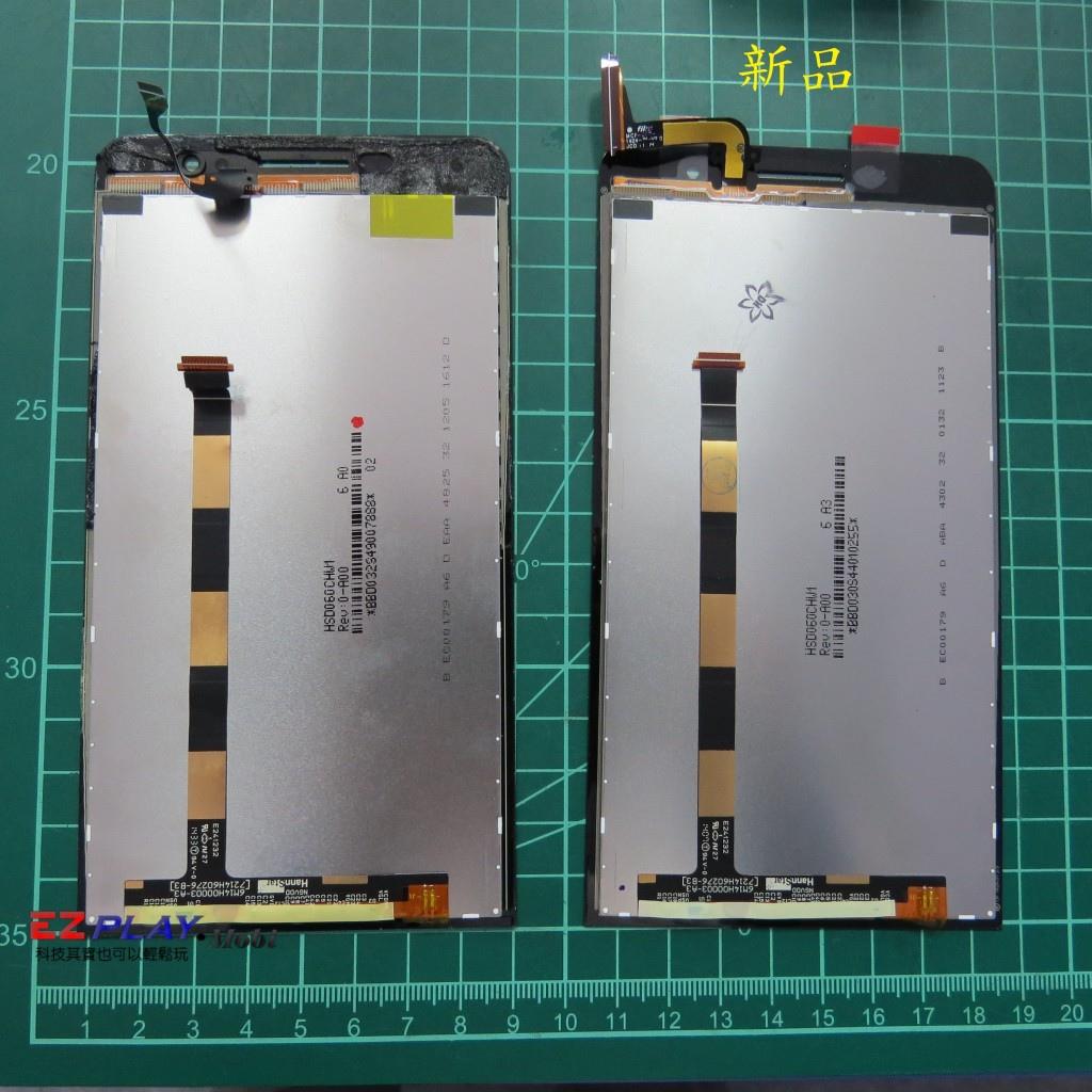 維修預算不夠單換液晶行嗎華碩Zenfone6面板修復記7