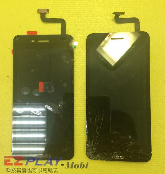 缺一不可的 ASUS Padfone mini 4.3吋手機面板修復記10