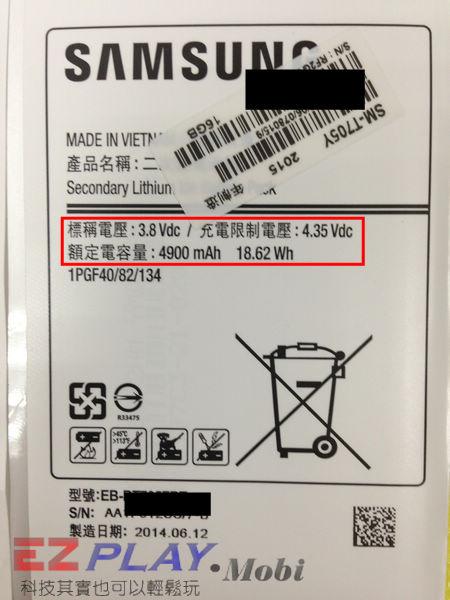 超薄平板 Samsung GALAXY Tab S 面板更換實錄7