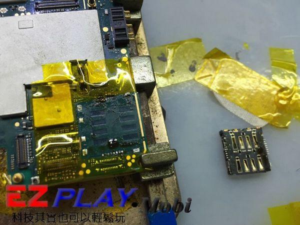 你要手機維修技術好不好,還是要維修價錢便宜多少8