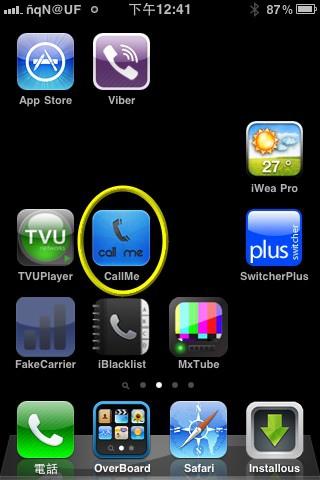 iPhone破解後能做的事(6)─建立桌面聯絡人2