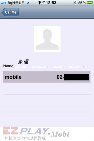 iPhone破解後能做的事(6)─建立桌面聯絡人5