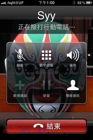 iPhone破解後能做的事(6)─建立桌面聯絡人10