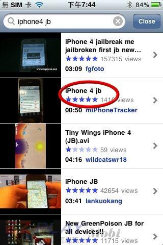 iPhone破解後能做的事(5)─下載YouTube影片5