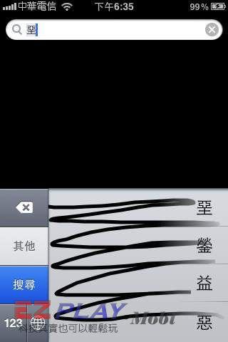 原廠、副廠 iPhone 充電頭差很大,勸您小心使用5