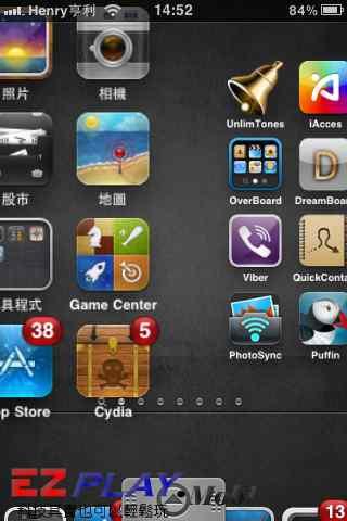 讓你的iPhone 4 桌面3D翻頁,多種3D效果!!4