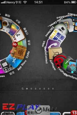 讓你的iPhone 4 桌面3D翻頁,多種3D效果!!5