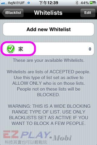 iPhone破解後能做的事(2) ─來電白名單建立8